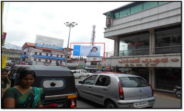 Adinn-outdoor-billboard-Pathanamthitta Town, Pathanamthitta