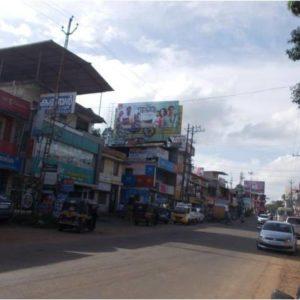 Adinn-outdoor-billboard-BHARANICAVU