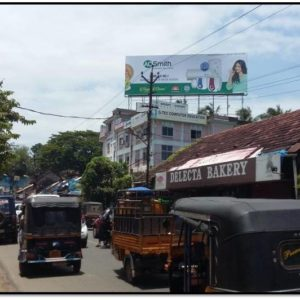 Adinn-outdoor-billboard-Bank Road (Nr. CH Over Bridge), Calicut