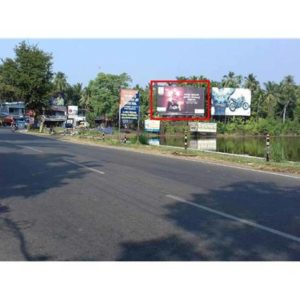 Adinn-outdoor-billboard-Chattukulam, Thrissur