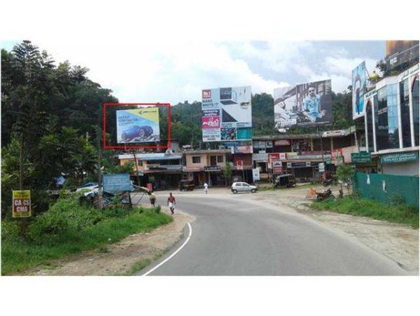 Adinn-outdoor-billboard-Irumpupalam Fttand Ftf Munnar, Idukki