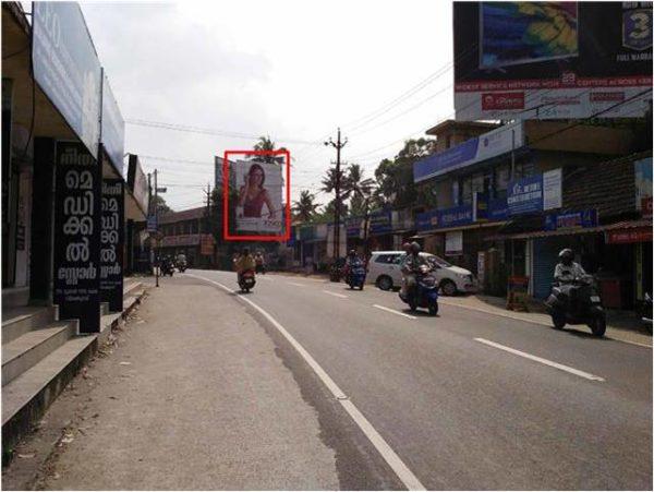 Adinn-outdoor-billboard-Kozhenchery,Thekkemala (Outgoing), Pathanamthitta