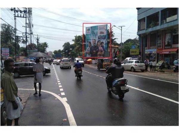 Adinn-outdoor-billboard-Thiruvalla Muthoor Jn, Pathanamthitta