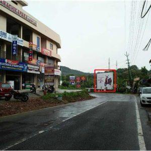 Adinn-outdoor-billboard-Vadasserikkara, Pathanamthitta