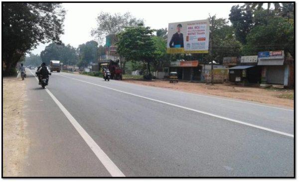 Adinn-outdoor-billboard-Karunagappally, Kollam