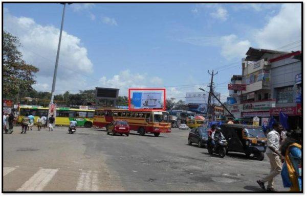 Adinn-outdoor-billboard-Adoor Nr. KSRTC, Pathanamthitta