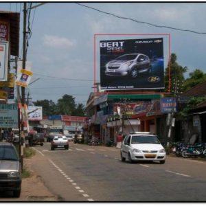 Adinn-outdoor-billboard-Kozhencherry, Pathanamthitta