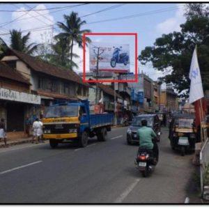 Adinn-outdoor-billboard-Attingal, Trivandrum