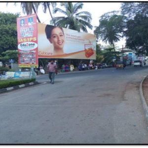 Adinn-outdoor-billboard-Baker Jn, Trivandrum
