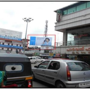 Adinn-outdoor-billboard-Pathanamthitta Town, Pathanamthitta