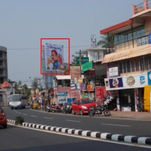 Adinn-outdoor-billboard-NALANCHIRA