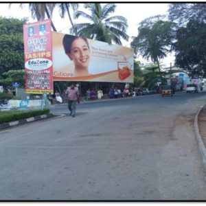 Adinn-outdoor-billboard-Baker Jn, Trivandrum